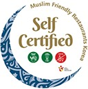 self certified in halal food korea