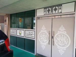 Masjid to pray room in Gumi Korea