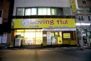 Loving Hut - Seoshin Branch