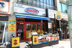 Shubh Nepalese and Indian Restaurant